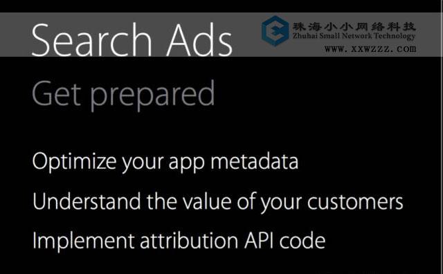 前騰訊搜索技術專家為你詳解AppStore搜索廣告模式-珠海網站建設